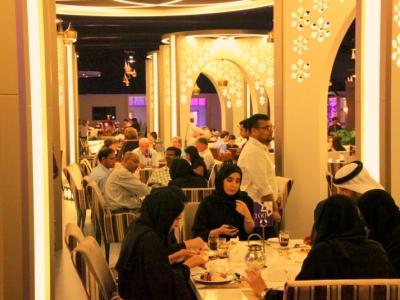 Iftar 2015
