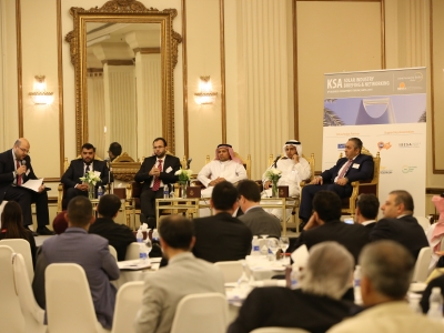 KSA: Solar Industry Briefing And Networking Business Meeting and 8th Business Development Forum
